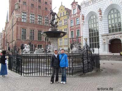 Brunnen in Danzig